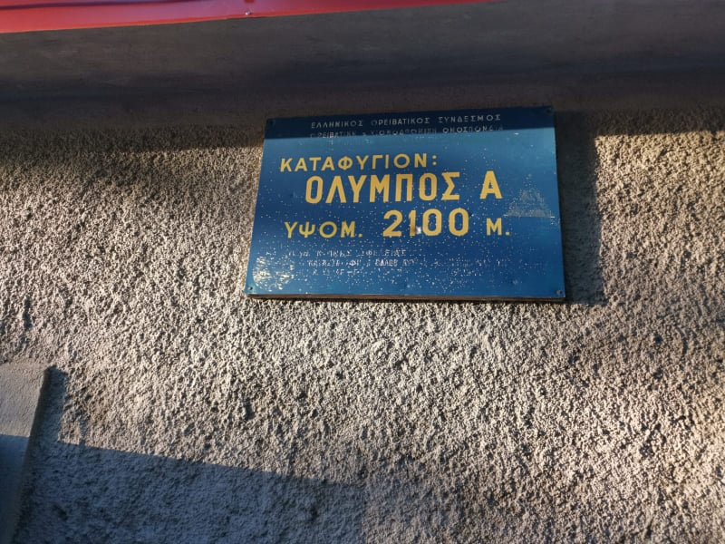 PD-Gromovača_uspon-na-Olimp-8