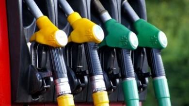 Photo of Dobre vijesti za vozače: Pale su cijene goriva
