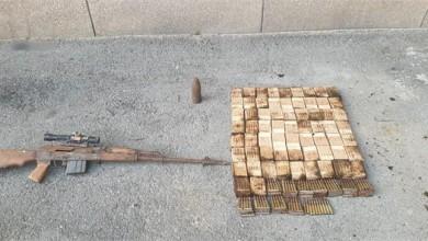 Photo of UDBINA Policija 65-godišnjaku oduzela pušku i 1145 komada streljiva
