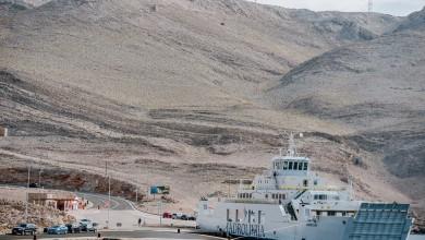 Photo of Novi plovidbeni red trajekta na liniji Prizna – Žigljen