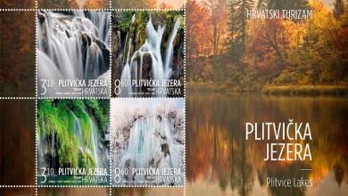 Photo of Izabrane najljepše poštanske marke, blok s motivom Plitvica na drugom mjestu!