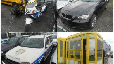 Photo of Javna dražba: Država prodaje naplatne kućice, policijske aute i motore, BMW, Audi…