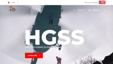 Photo of Hrvatska gorska služba spašavanja redizajnirala web stranicu