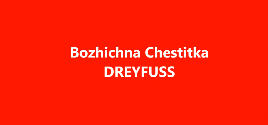 Photo of VIDEO Lički reper Dreyfuss čestitao blagdane u svom stilu