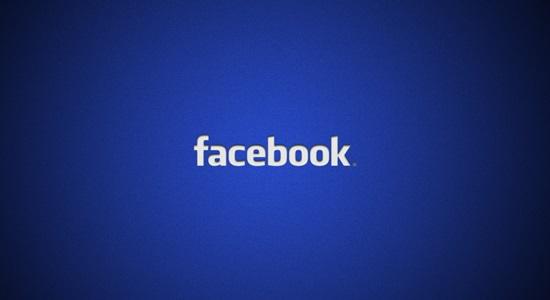 Photo of Špijuniranje prijatelja na Facebook-u od sada će biti još lakše!