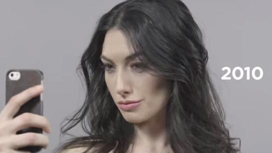 Photo of VIDEO Žene djevojke cure pratite li trendove?