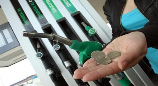 Photo of Litra Eurosupera 95 je nakon šest godina pala ispod 9 kuna