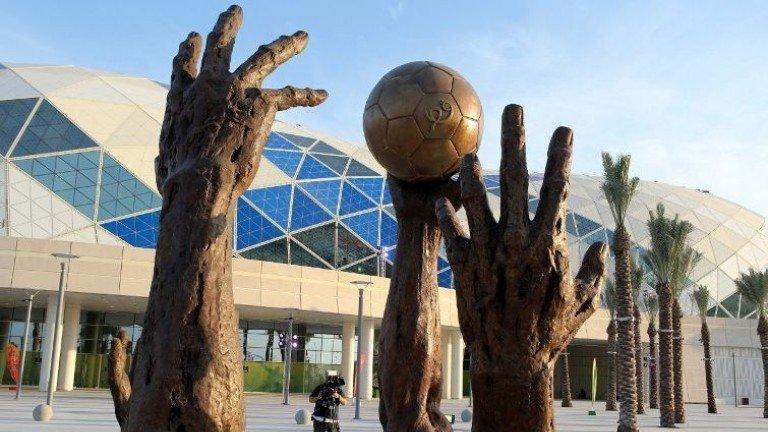 Photo of Danas počinje najjače i najskuplje SP u rukometu u povijesti!