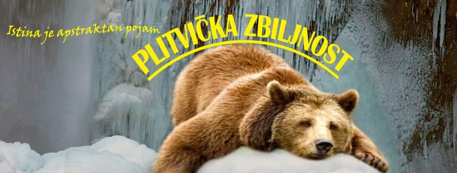 Photo of Plitvička zbiljnost – hrvatske tragedije na plitvički način