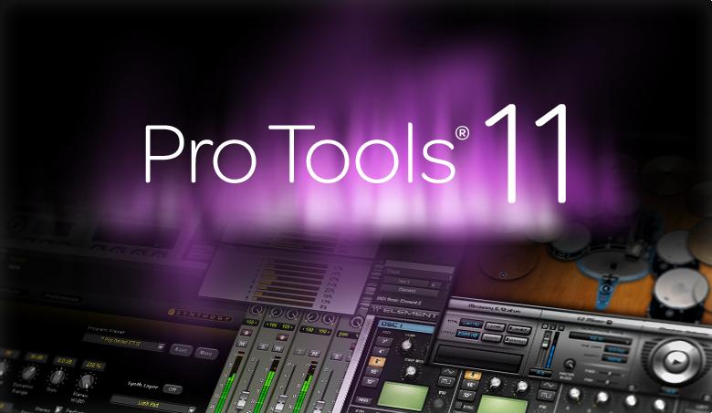 Photo of ProTools software uskoro besplatan
