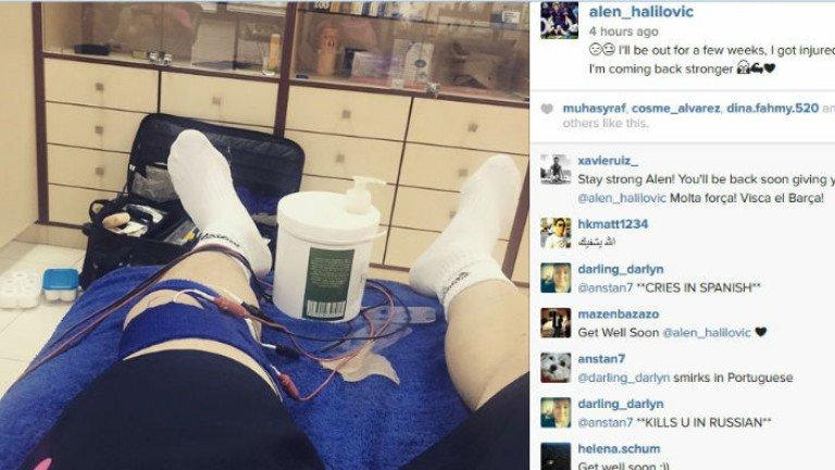 Photo of Halilović naljutio čelnike Barcelone zbog objave na Instagramu