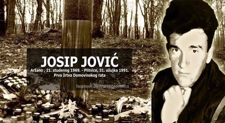Photo of Josip Jović – 24. obljetnica na Plitvičkim jezerima