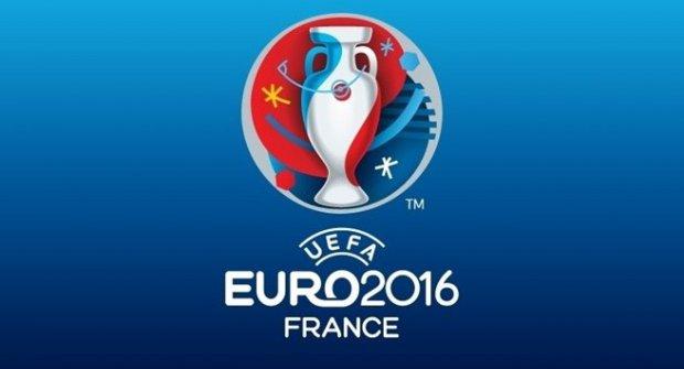 Photo of Objavljene cijene ulaznica za Euro u Francuskoj