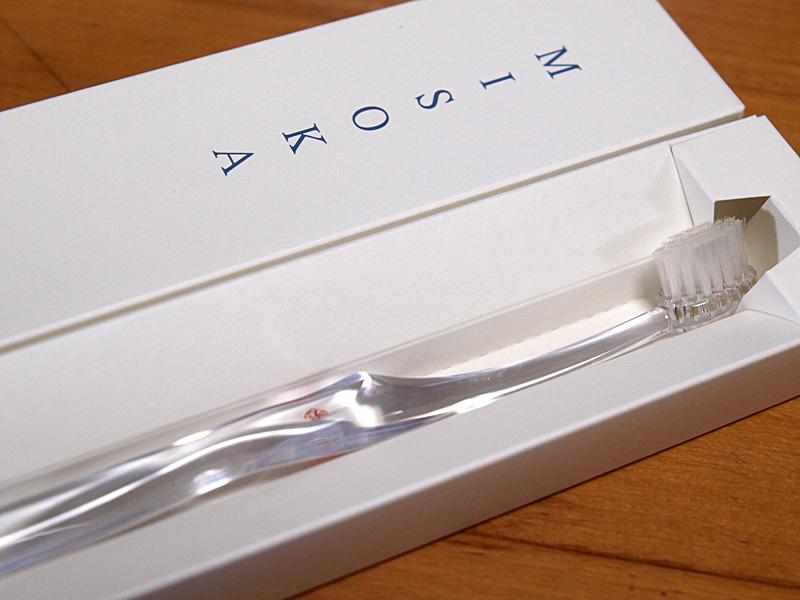Photo of Četkica za zube uz koju ne treba pasta