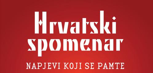 Photo of Hrvatski spomenar: napjevi koji se pamte