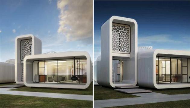 Photo of Ovu zgradu će u Dubaiju – isprintati