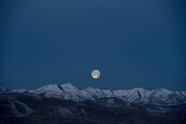 """Photo of Znate li što je to """"plavi mjesec""""?"""