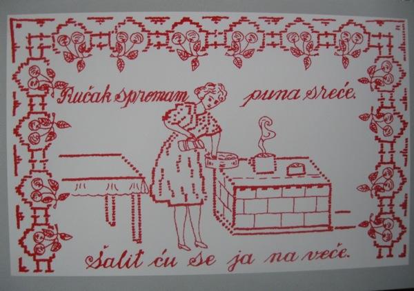 Photo of Priče iz ličkog kraja: Starinski recepti – Domaći kruv