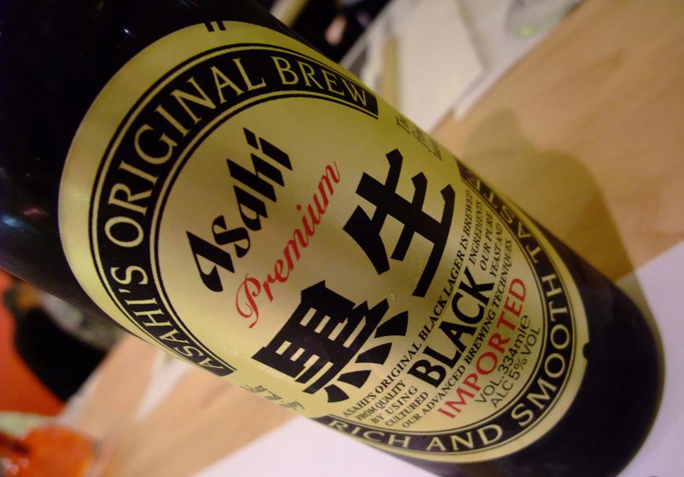 Photo of Najbolje azijske pive