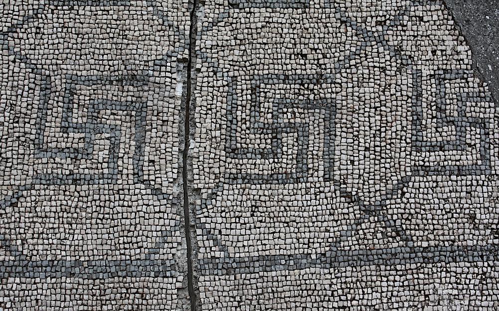 Photo of Arheološki vremeplov: Mozaik iz Ribnika – Svastika je simbol čega?