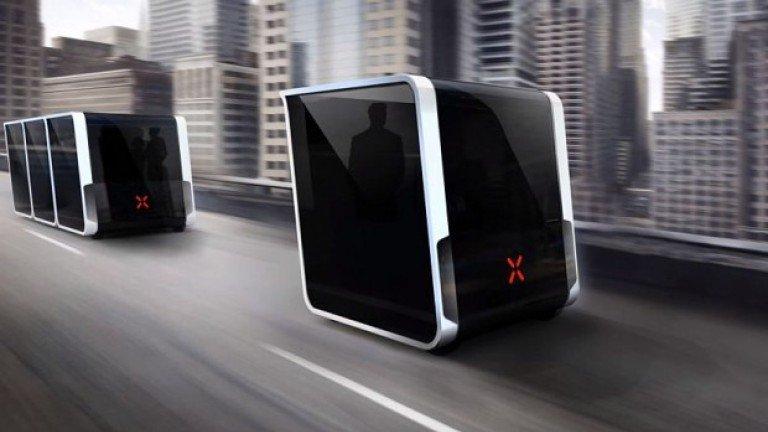 Photo of Next: Budućnost javnog prijevoza