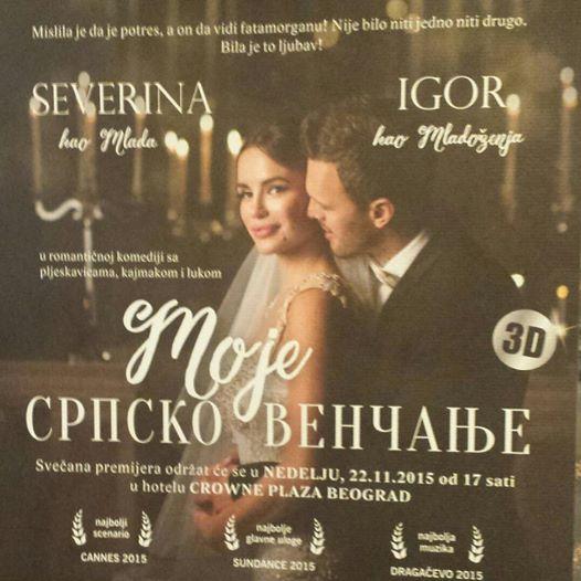 Photo of Severinino srpsko vjenčanje – filmska pozivnica za goste?