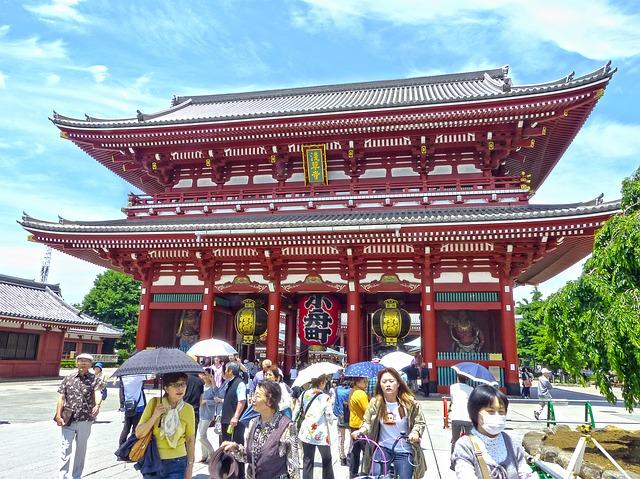 Photo of Nepoznati Tokio