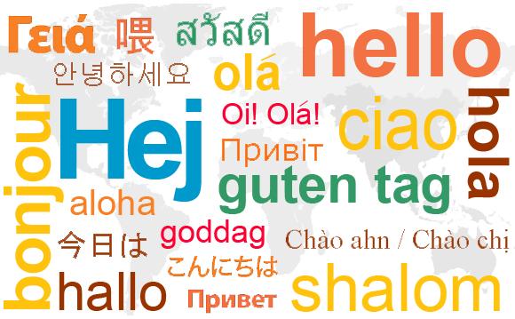Photo of Mozak ne zaboravlja prvi jezik koji naučite