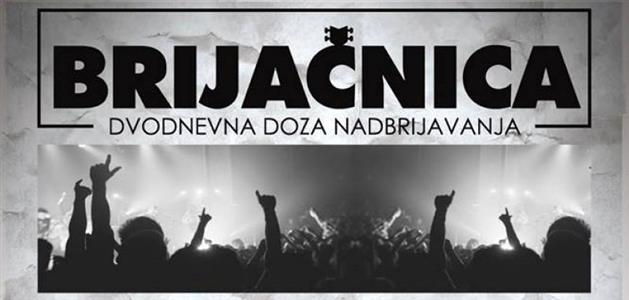 Photo of Prvi Brijačnica Festival na Zagrebačkom velesajmu