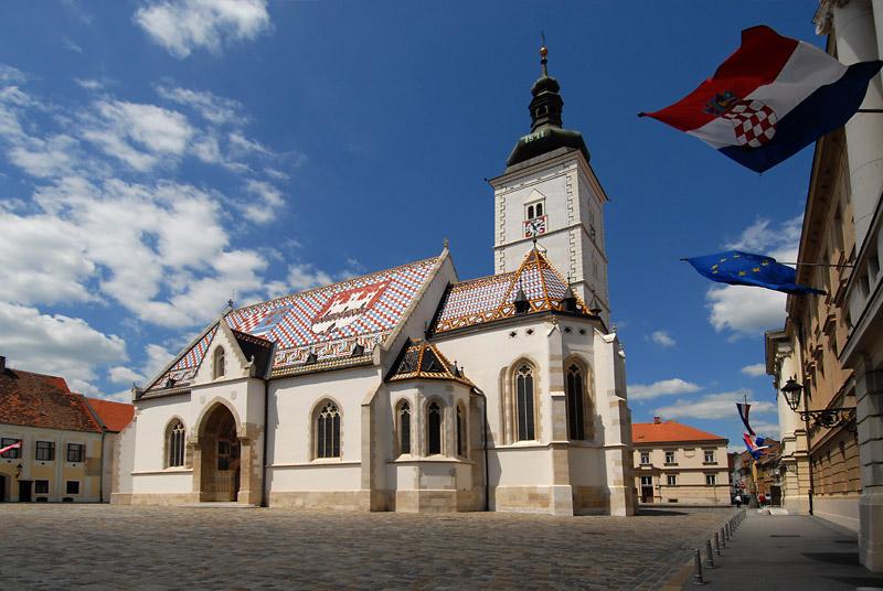 Photo of Crtice iz povijesti: Požar koji je uništio Zagreb