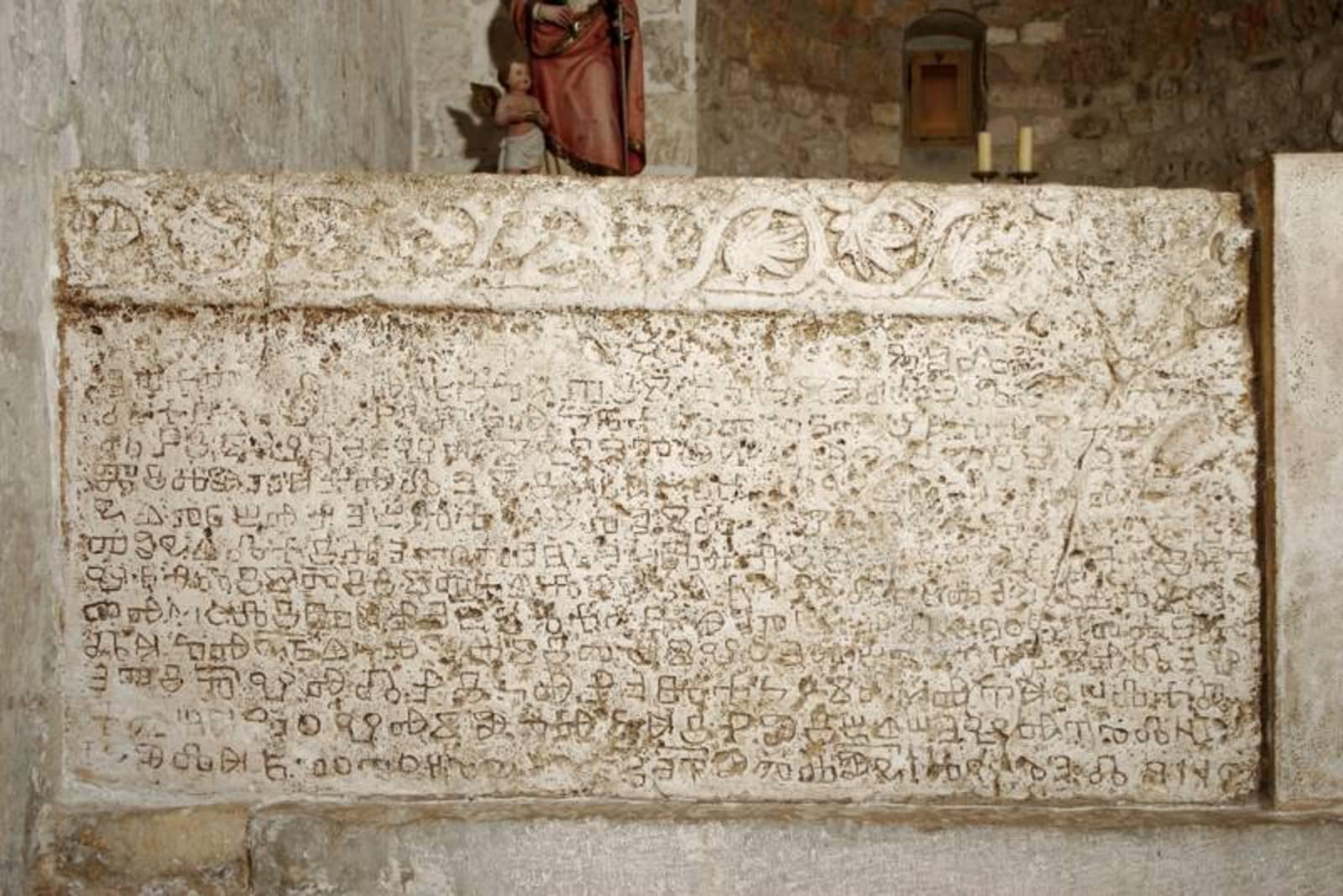 Photo of Hrvatska pismenost u srednjem vijeku