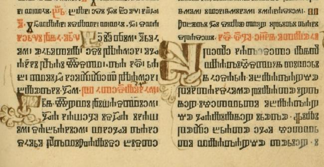 Photo of Crtice iz povijesti: Misal po zakonu rimskog dvora