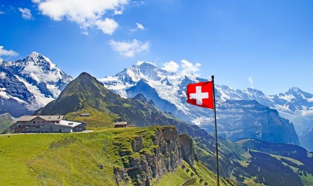Photo of U Švicarsku s osobnom iskaznicom
