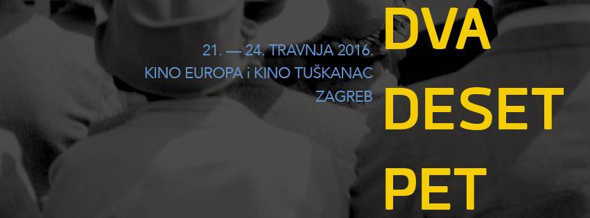 Photo of Jubilarni 25. Dani hrvatskog filma otvaraju se danas
