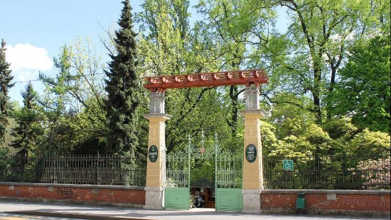 Photo of Gradska knjižnica Vrapče: Povijest Botaničkog vrta