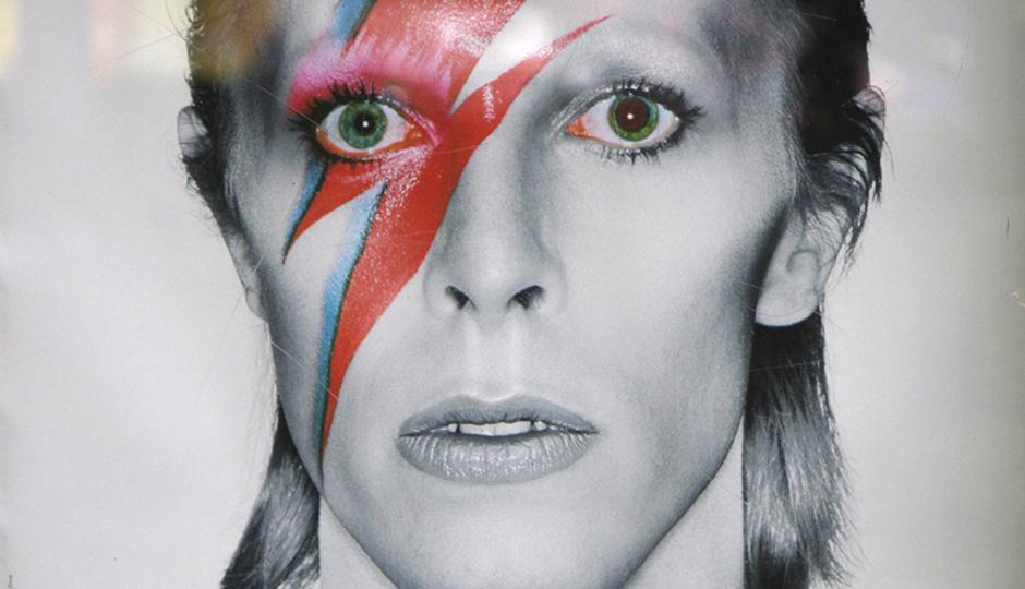 Photo of David Bowie dobit će u Sarajevu najveći mural na svijetu