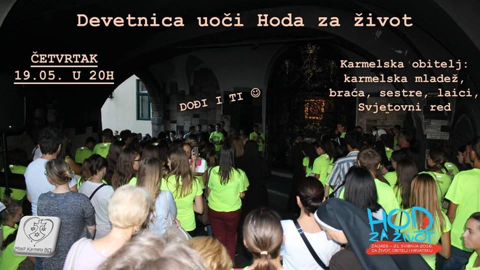 Photo of Karmelska zajednica u četvrtak moli na Kamenitim vratima u Zagrebu