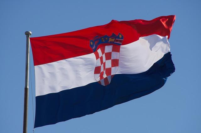 Photo of Hrvatska!