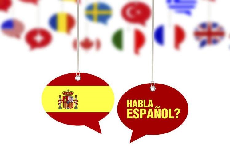 Photo of Javni poziv za iskaz interesa za učenje španjolskog jezika u Perušiću