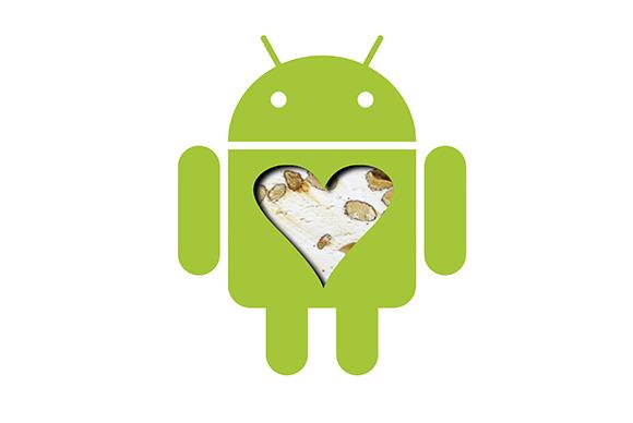 Photo of Novi Android će se zvati Nougat