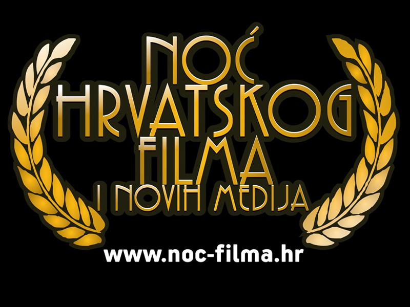 Photo of Pogledajte program za 3. Noć hrvatskog filma i novih medija