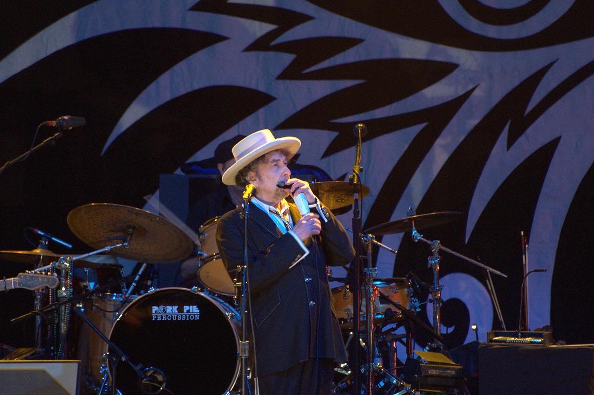 Photo of Nobelovu nagradu za književnost 2016. godine dobio je Bob Dylan