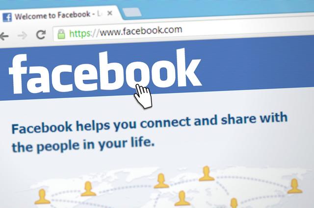 Photo of Znate li što je to Facebook at Work?