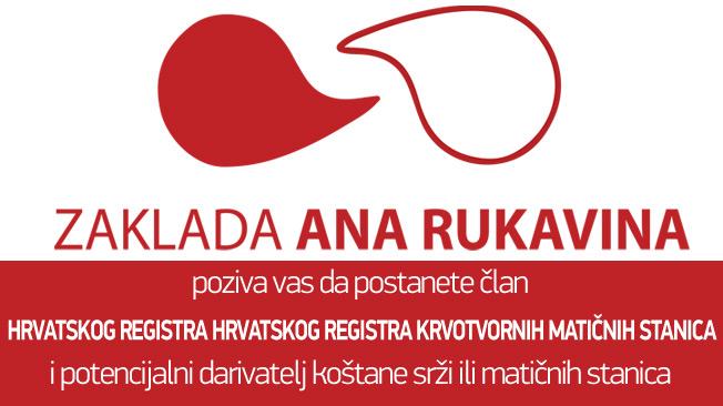 Photo of Zaklada Ana Rukavina održava Dan otvorenih srca u Zagrebu