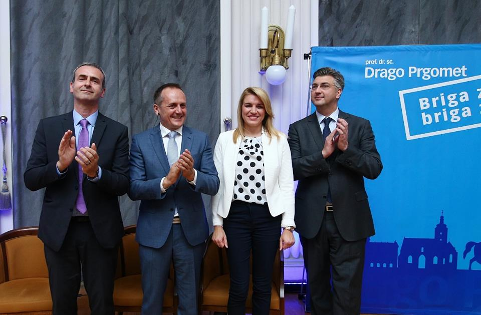 Photo of Drago Prgomet predstavio HDZ-ov program za Zagreb