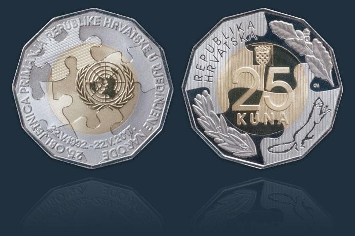 Photo of HNB izdaje novu kovanicu od 25 kuna