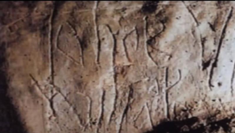 Photo of TJEDAN BRINJA: Tko je napisao tajanstvenu poruku iz Siničić špilje?