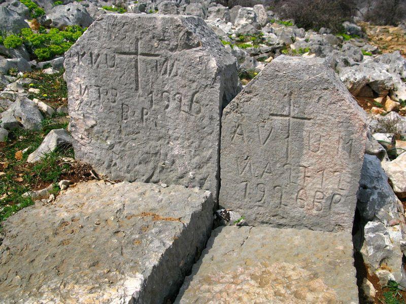 Photo of TJEDAN VELEBITA: Mirila – vječna počivališta duša na Velebitu