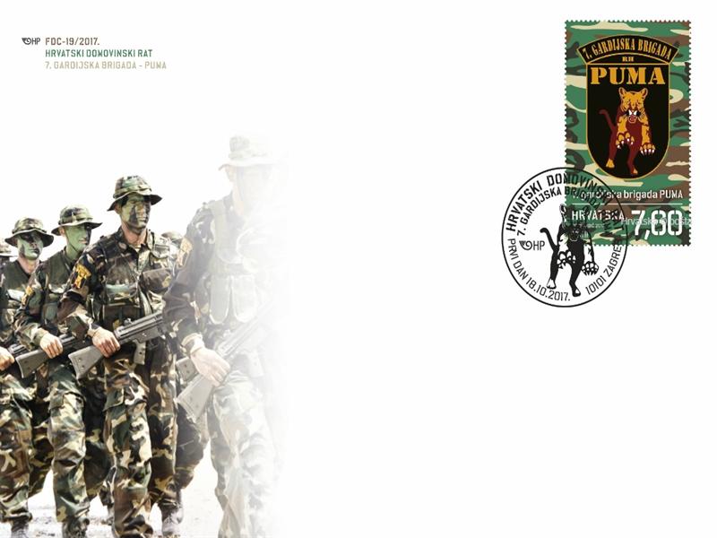 """Photo of Prigodna poštanska marka """"Hrvatski domovinski rat – 7. gardijska brigada Puma"""""""