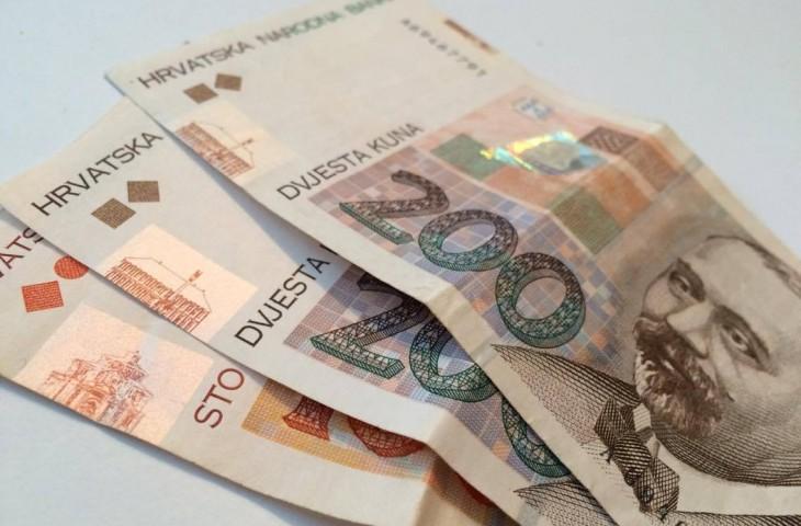 Photo of Nepravilan natpis na novčanici od 200 kuna?
